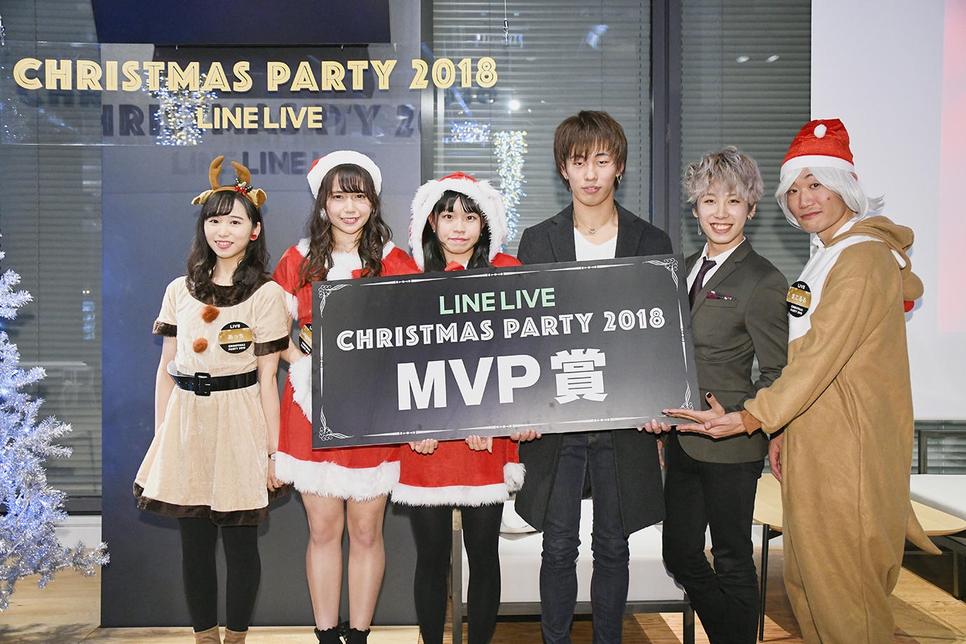 LINE LIVE Christmas Party 2018