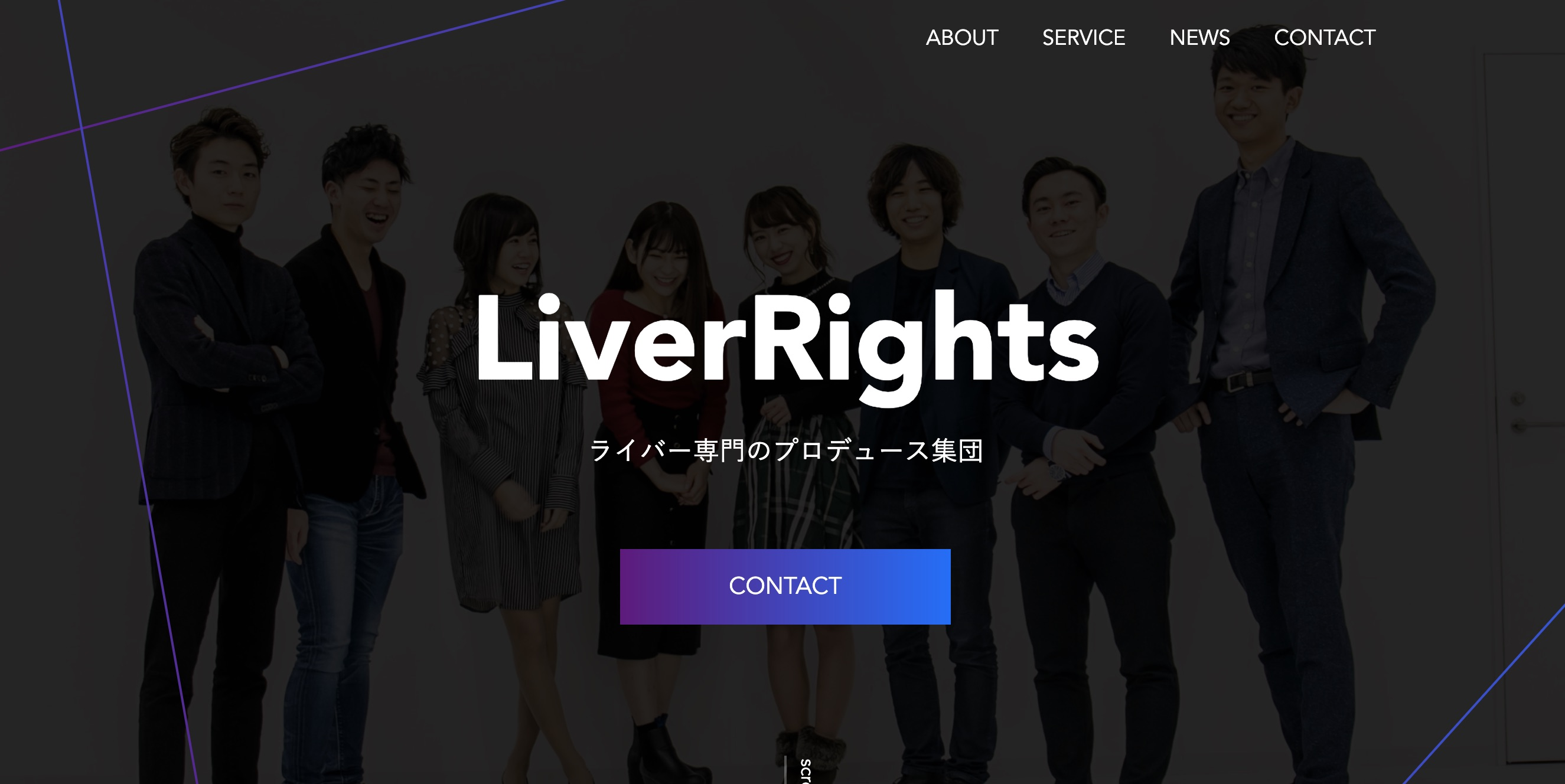 LiverRights